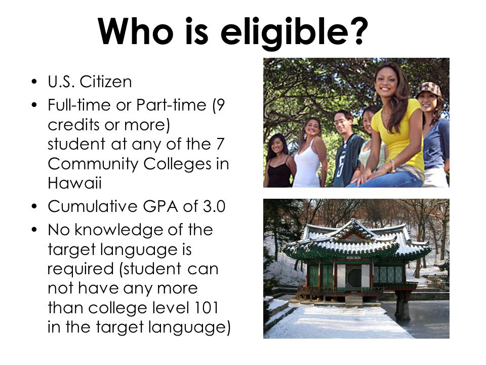 Who is eligible U.S. Citizen
