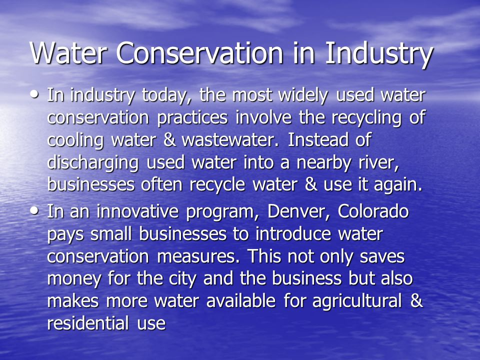 Water Conservation in Industry