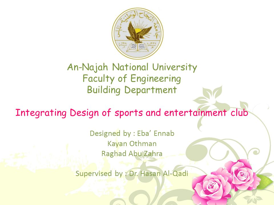 An-Najah National University Faculty of Engineering