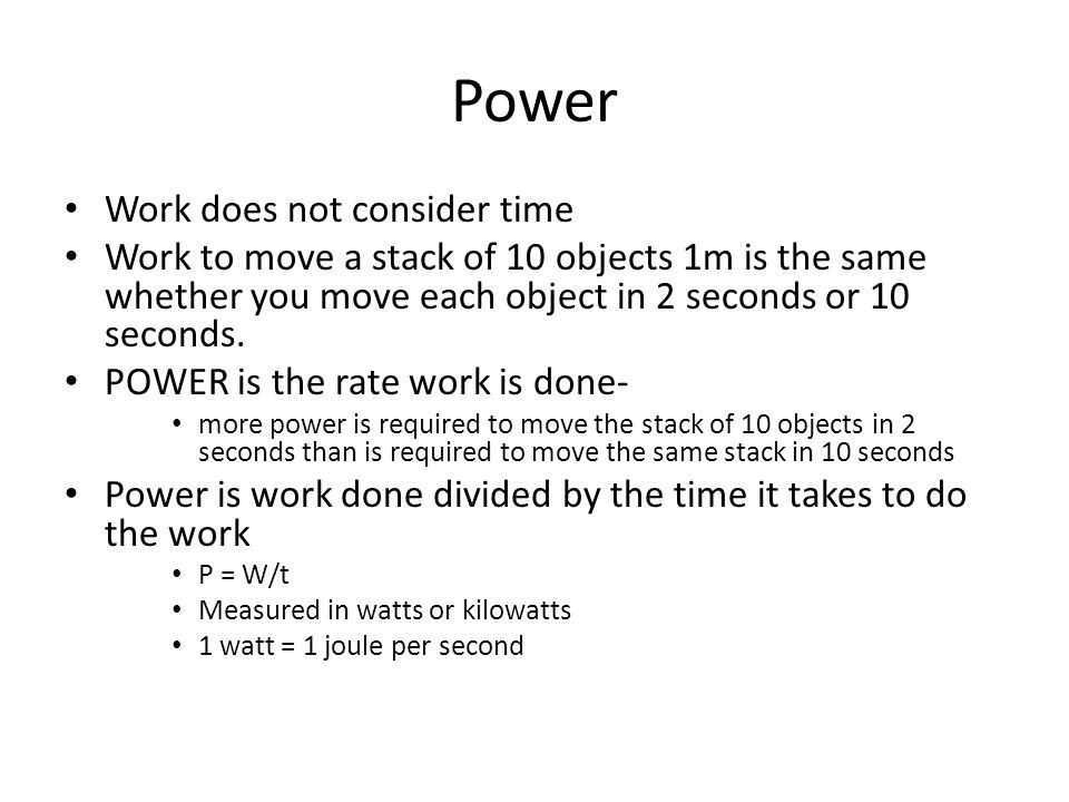 Power Work does not consider time