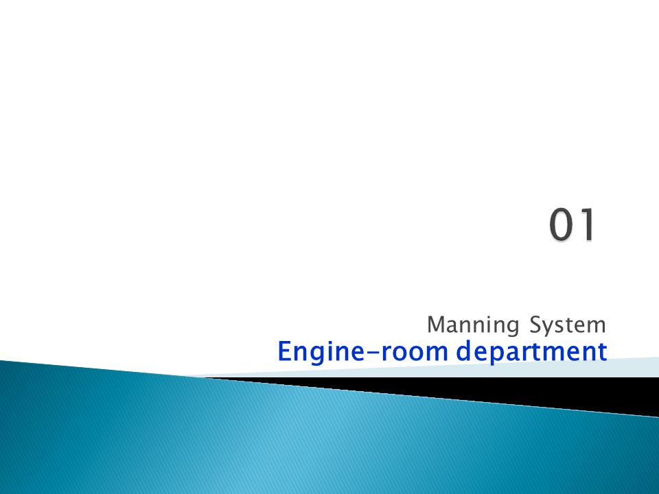 Manning System Engine-room department