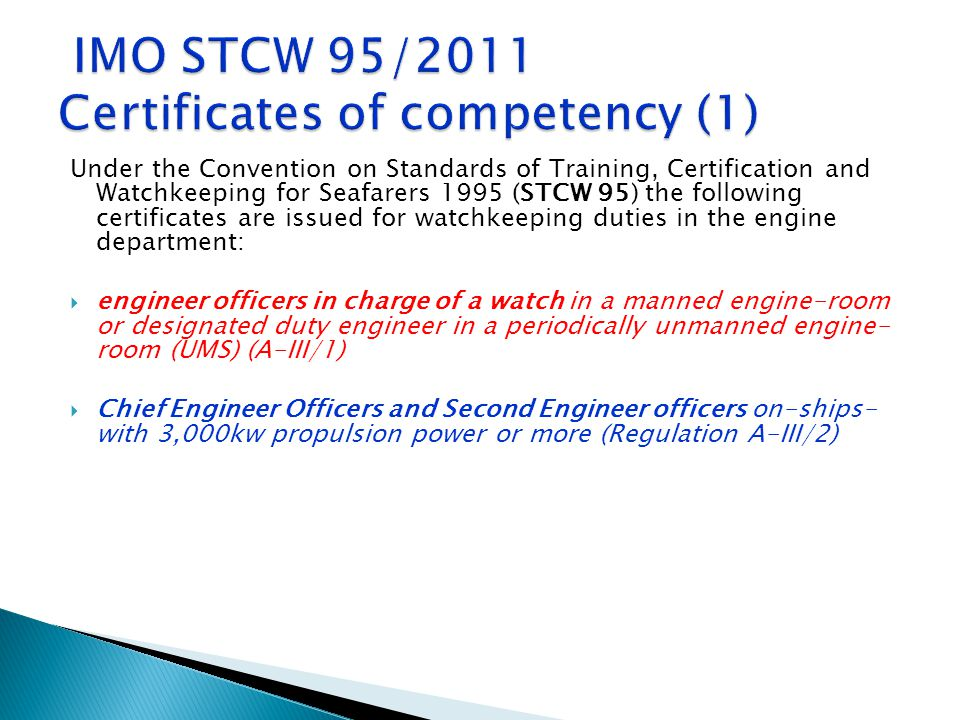 IMO STCW 95/2011 Certificates of competency (1)