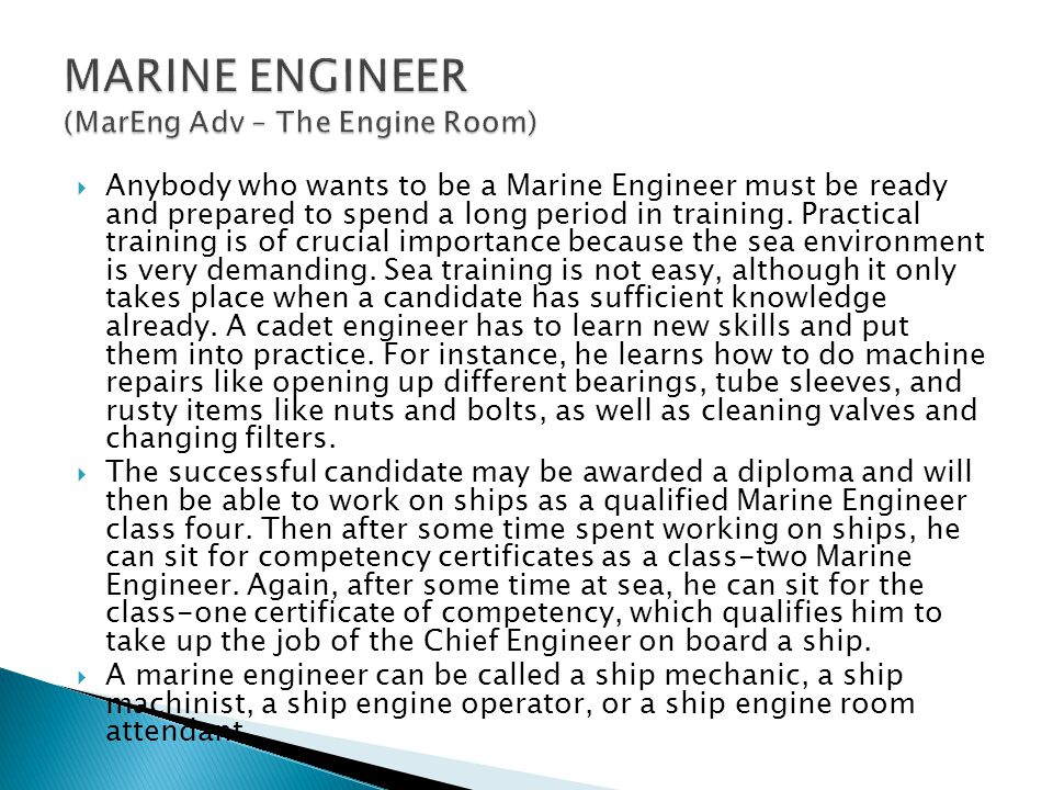 MARINE ENGINEER (MarEng Adv – The Engine Room)