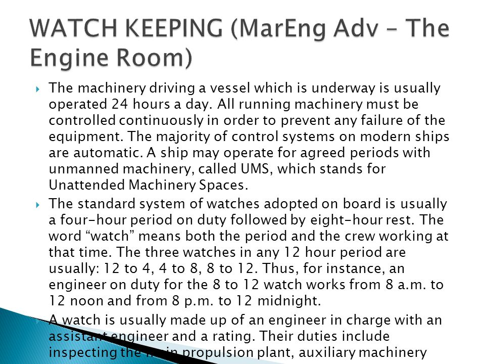 WATCH KEEPING (MarEng Adv – The Engine Room)