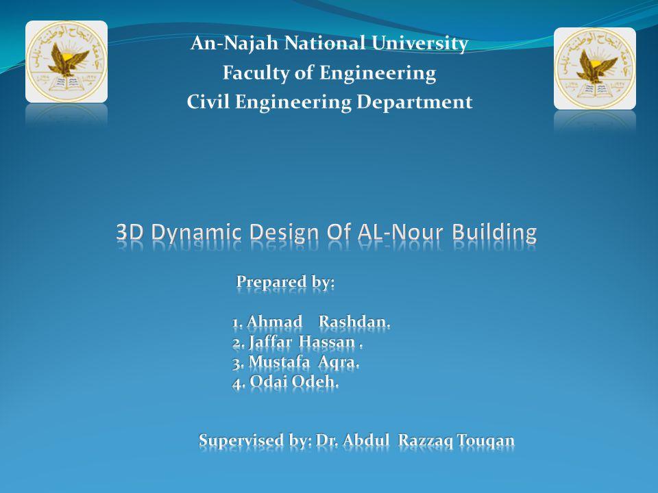 3D Dynamic Design Of AL-Nour Building