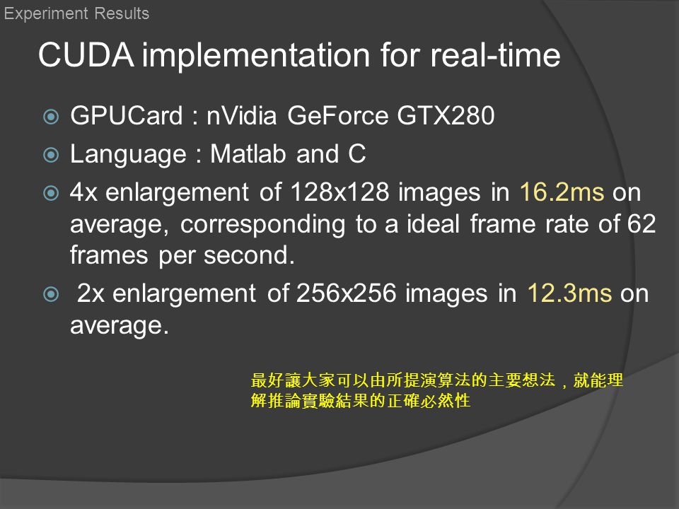 CUDA implementation for real-time