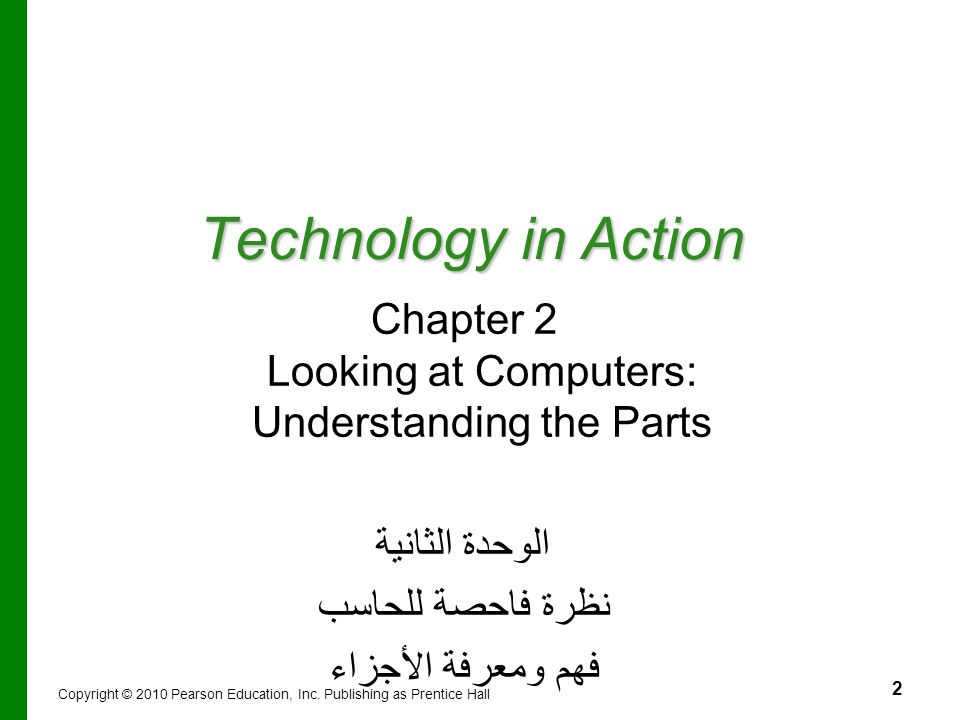 Chapter 2 Looking at Computers: Understanding the Parts