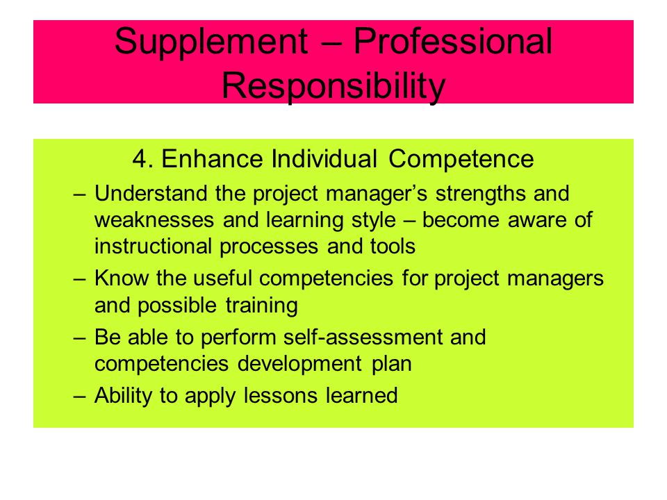 Supplement – Professional Responsibility