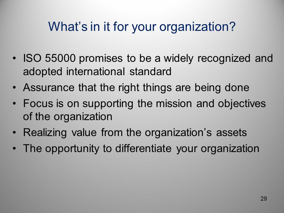 What's in it for your organization