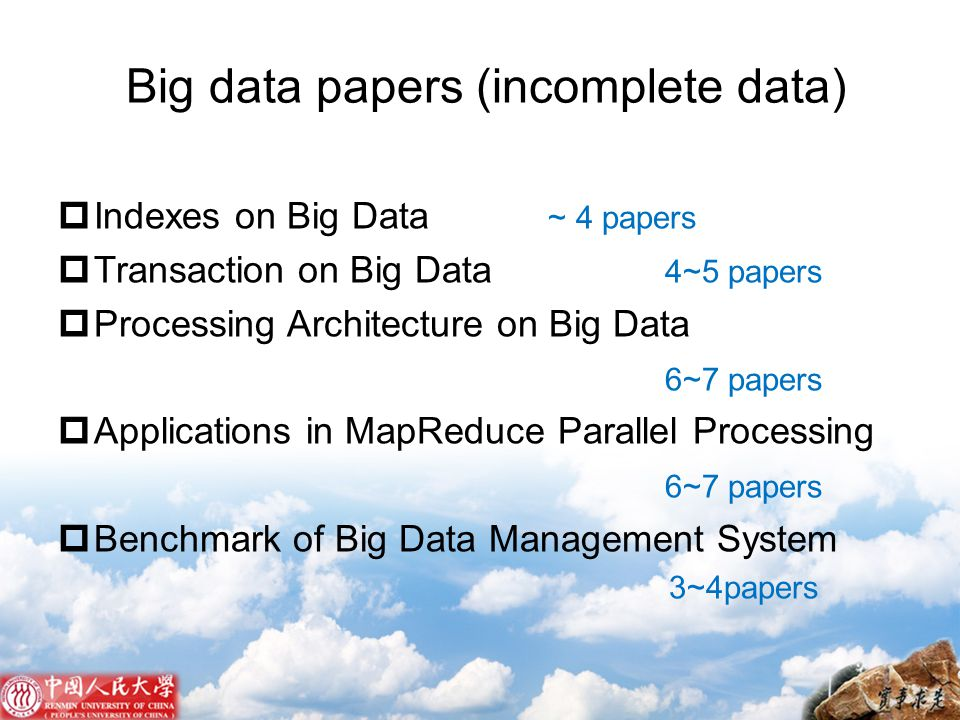 Big data papers (incomplete data)