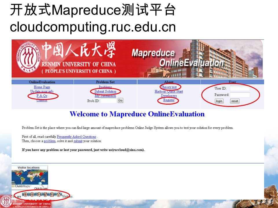 开放式Mapreduce测试平台cloudcomputing.ruc.edu.cn