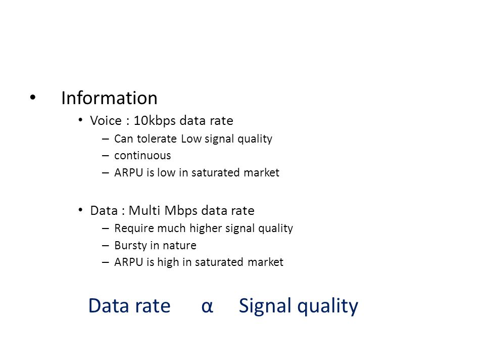 Data rate α Signal quality