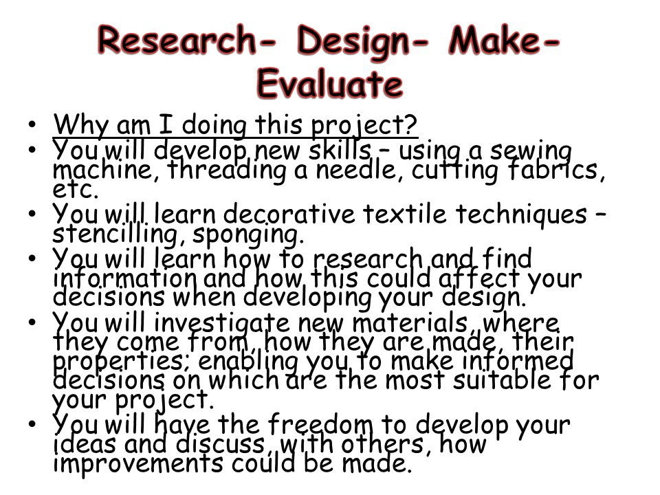 Research- Design- Make-Evaluate