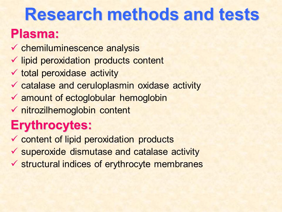 Research methods and tests