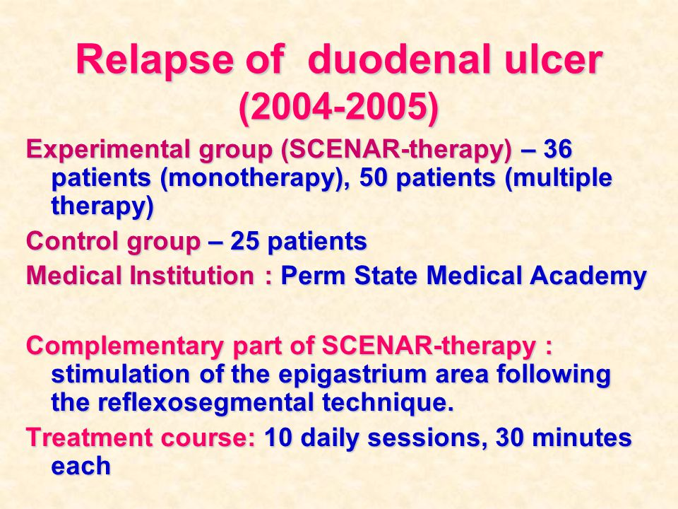Relapse of duodenal ulcer (2004-2005)