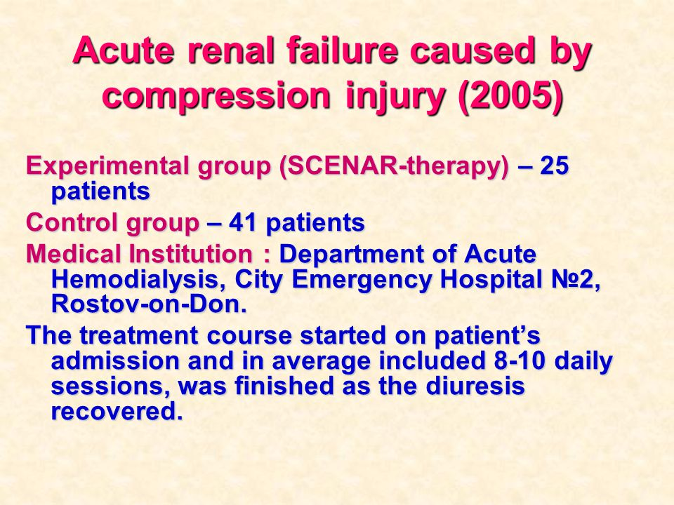 Acute renal failure caused by compression injury (2005)