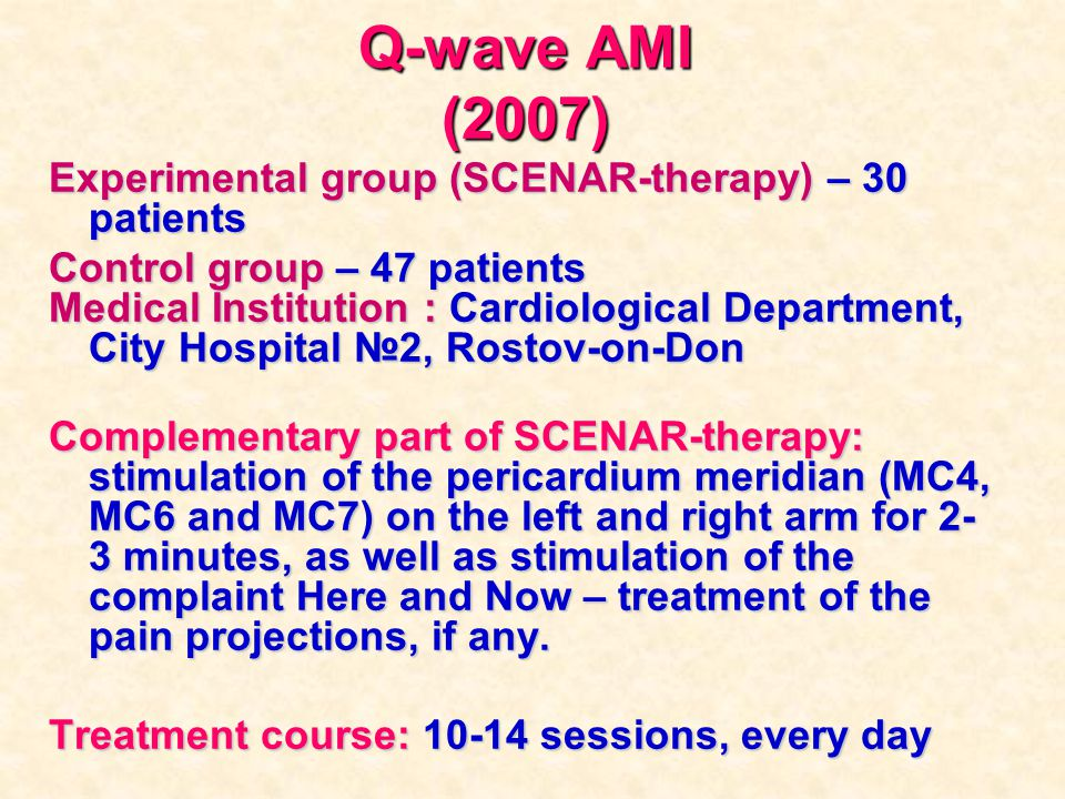 Q-wave AMI (2007) Experimental group (SCENAR-therapy) – 30 patients