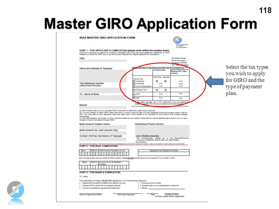 Master GIRO Application Form