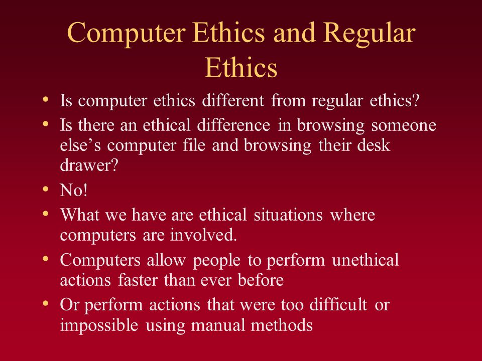 Computer Ethics and Regular Ethics
