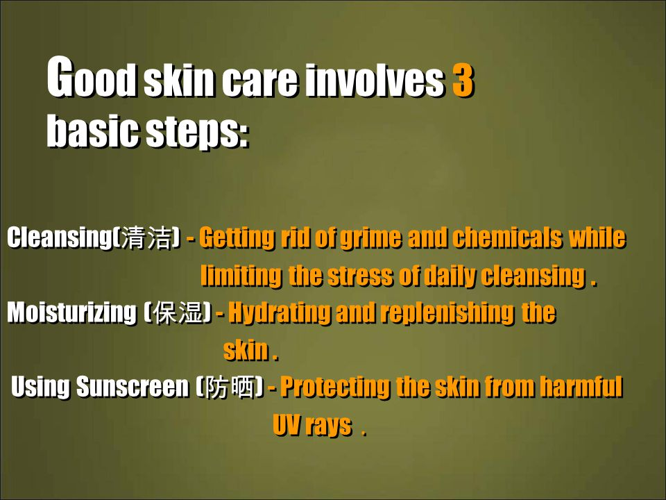 Good skin care involves 3 basic steps: