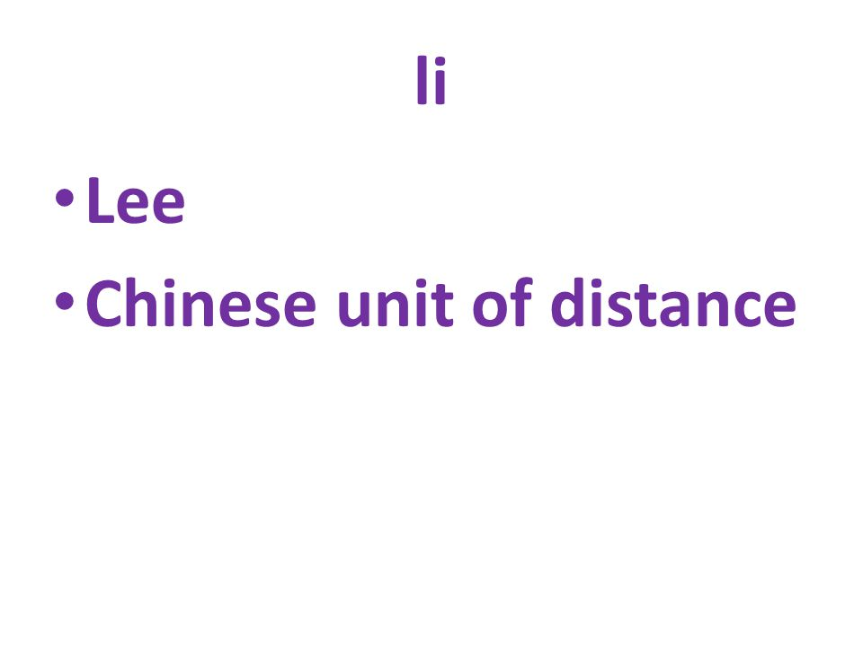 li Lee Chinese unit of distance