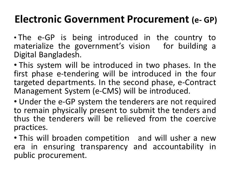 Electronic Government Procurement (e- GP)