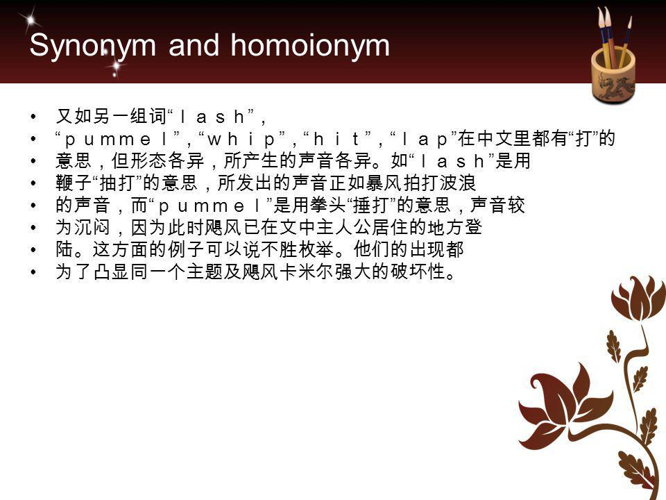 Synonym and homoionym 又如另一组词 lash ,