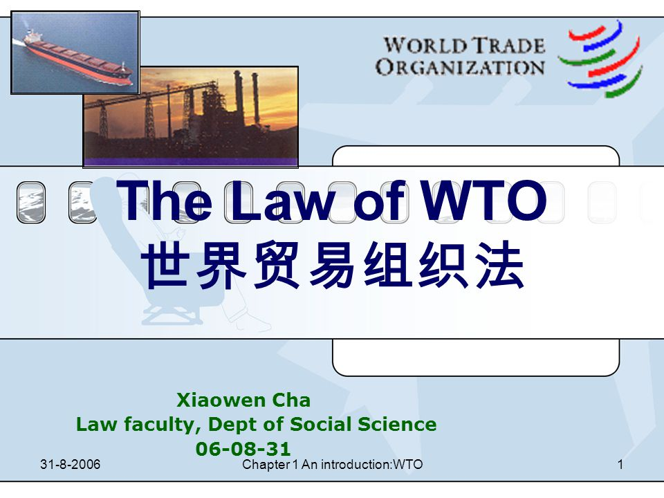 Xiaowen Cha Law faculty, Dept of Social Science 06-08-31