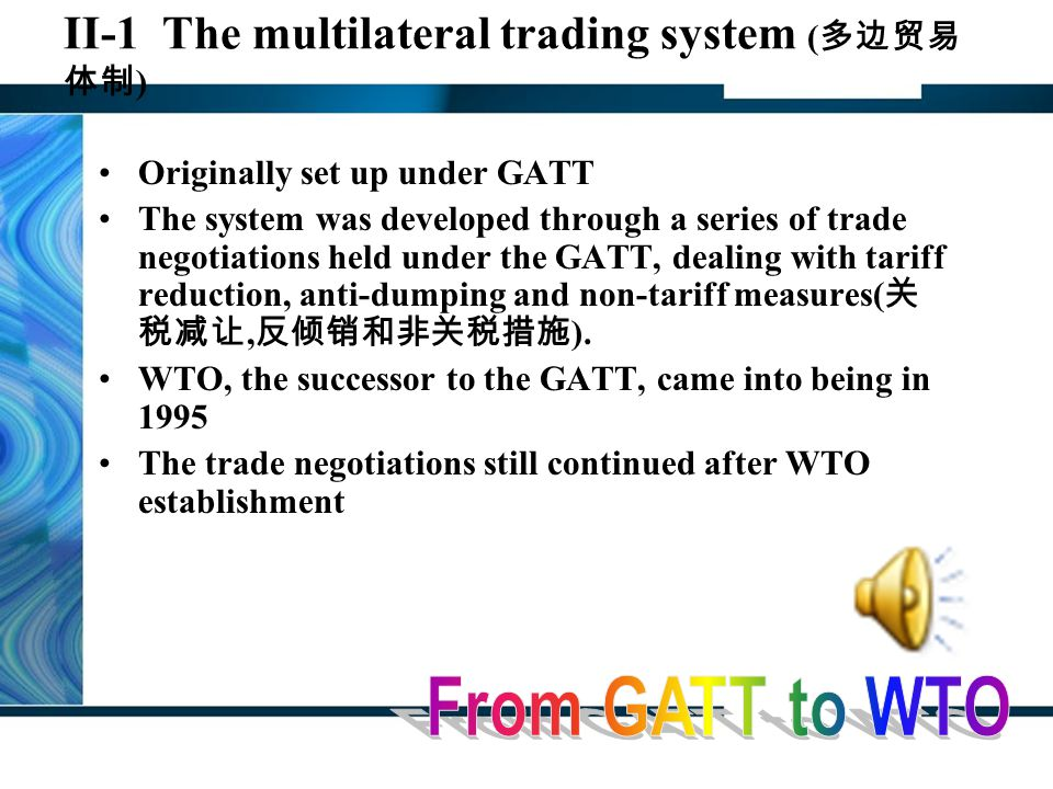 II-1 The multilateral trading system (多边贸易体制)
