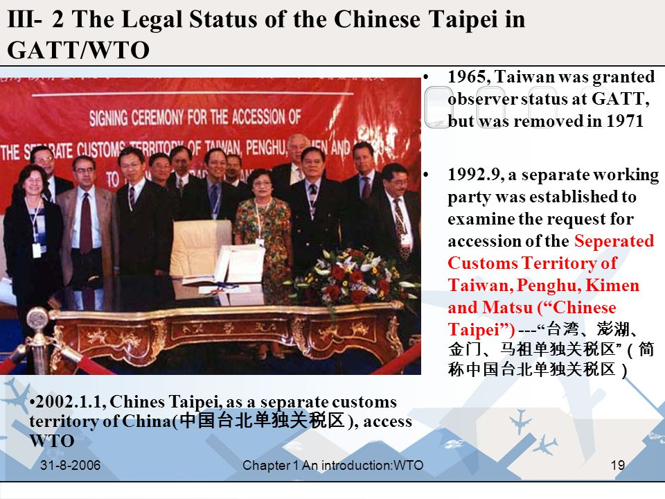 III- 2 The Legal Status of the Chinese Taipei in GATT/WTO