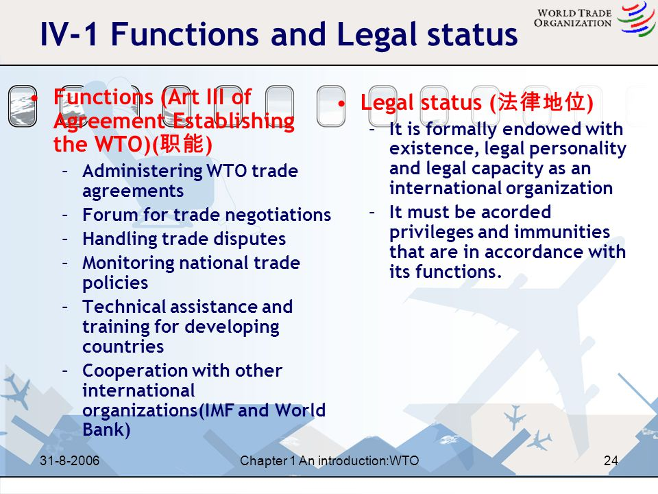 IV-1 Functions and Legal status