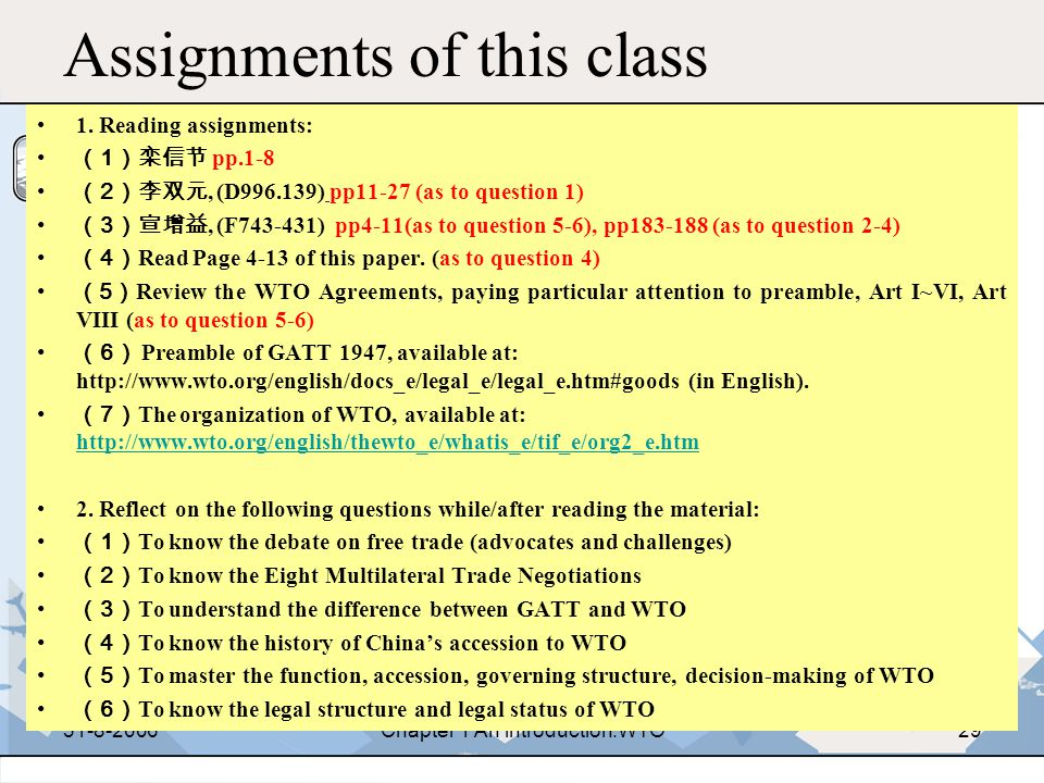 Assignments of this class