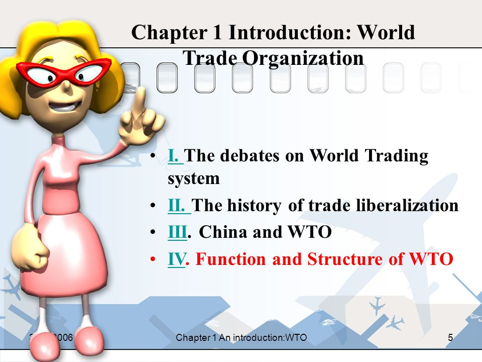 Chapter 1 Introduction: World Trade Organization