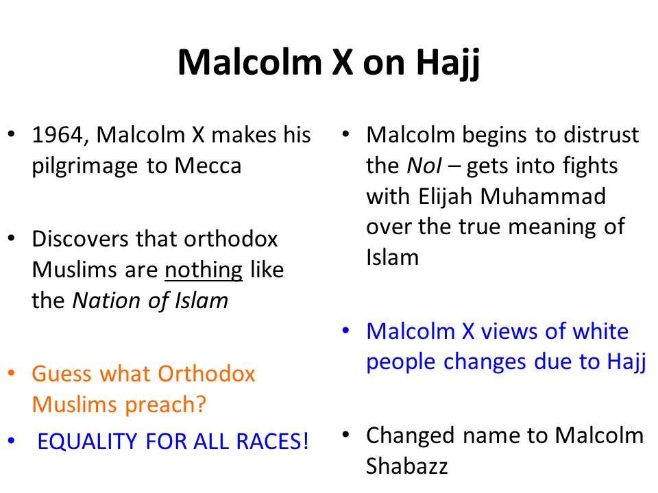 Malcolm X on Hajj 1964, Malcolm X makes his pilgrimage to Mecca