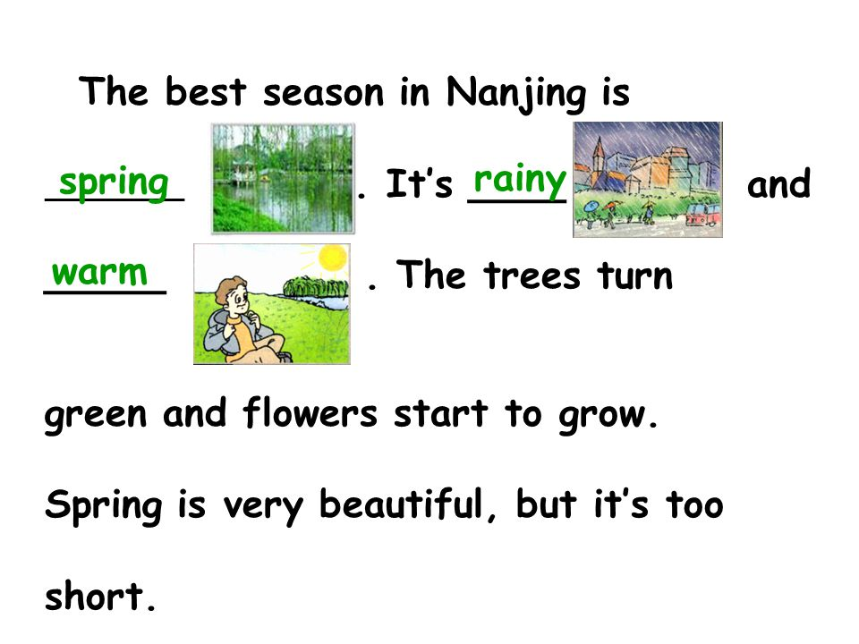 The best season in Nanjing is