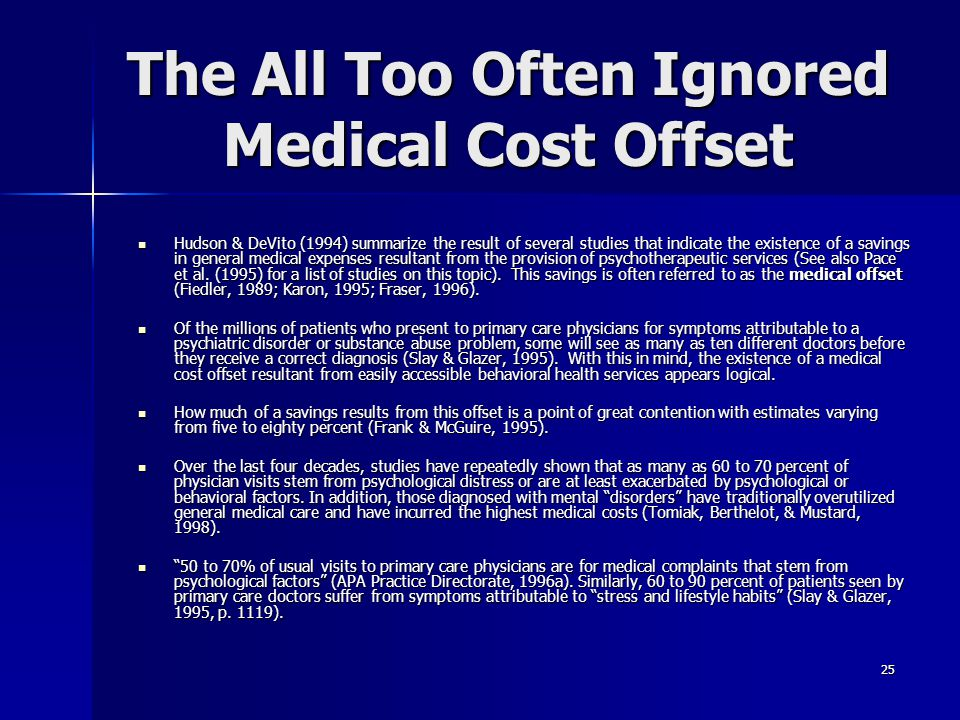 The All Too Often Ignored Medical Cost Offset
