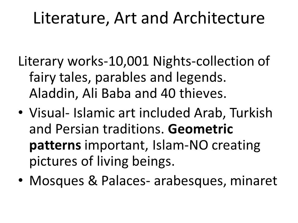 Literature, Art and Architecture