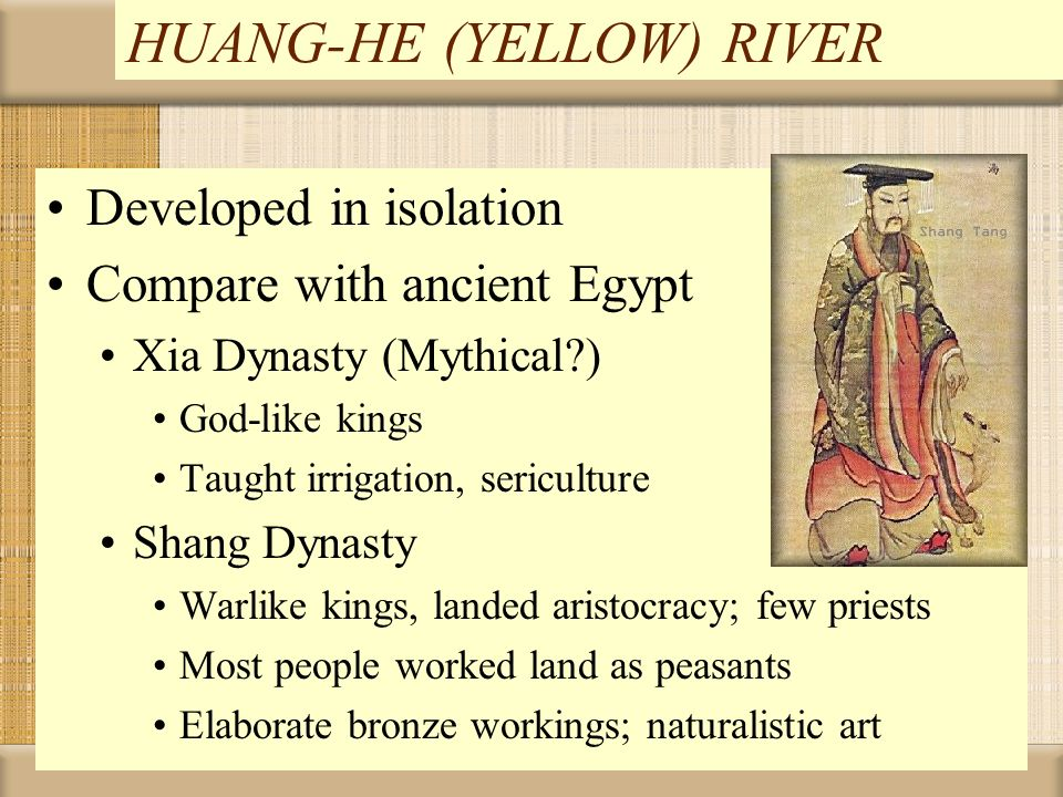 HUANG-HE (YELLOW) RIVER