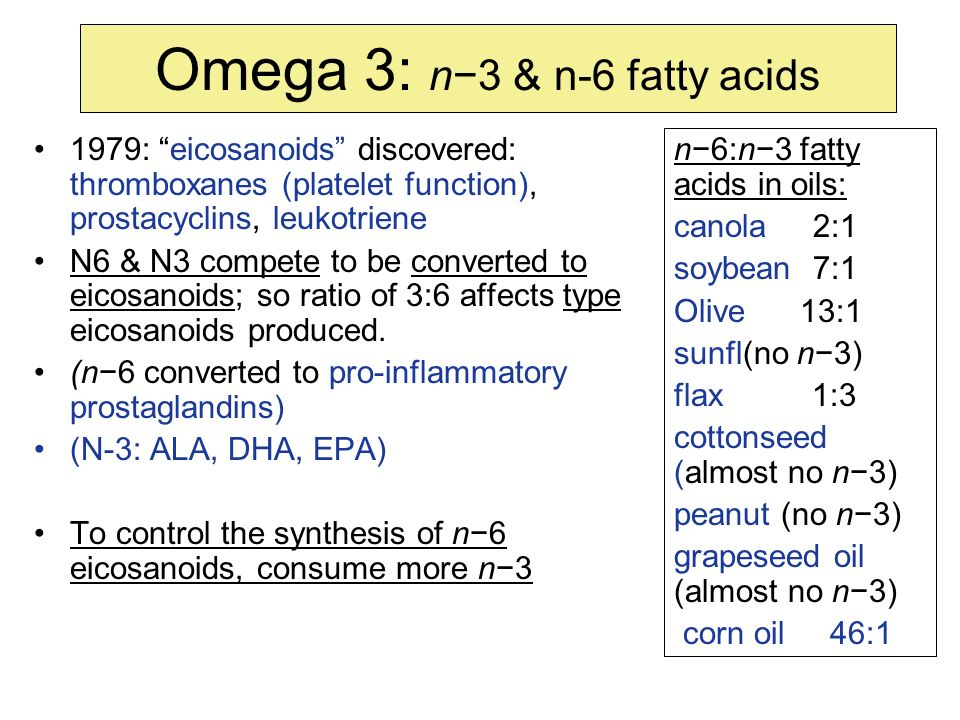 Omega 3: n−3 & n-6 fatty acids
