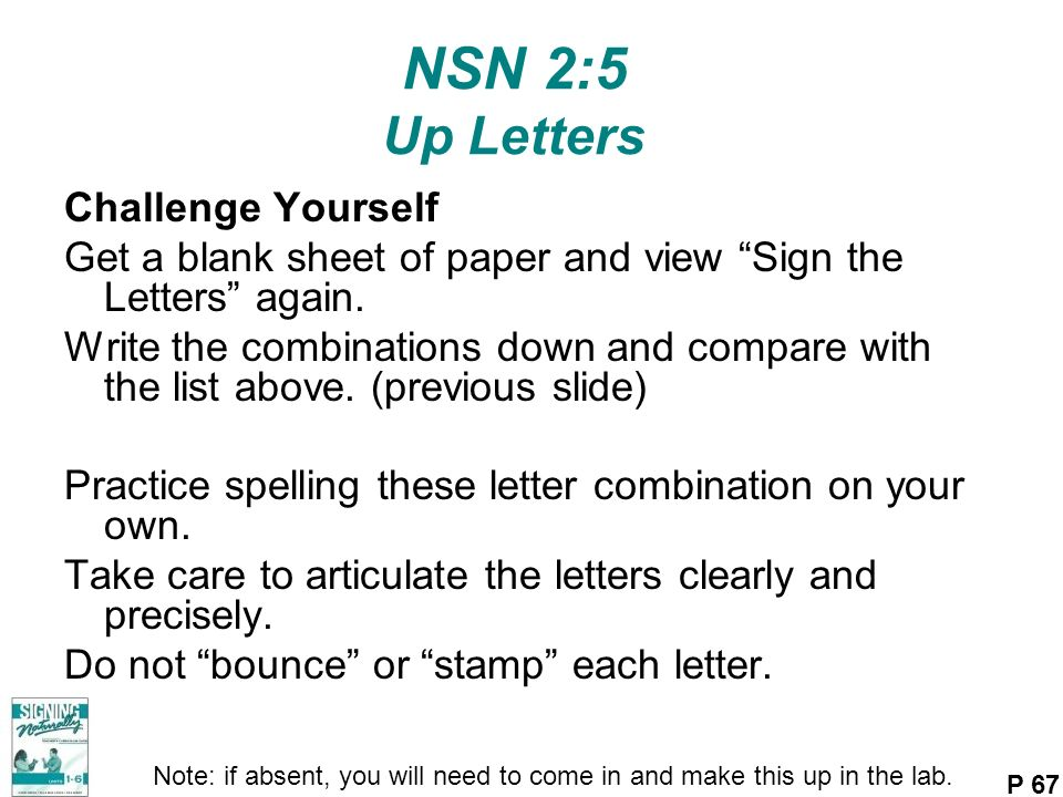 NSN 2:5 Up Letters Challenge Yourself