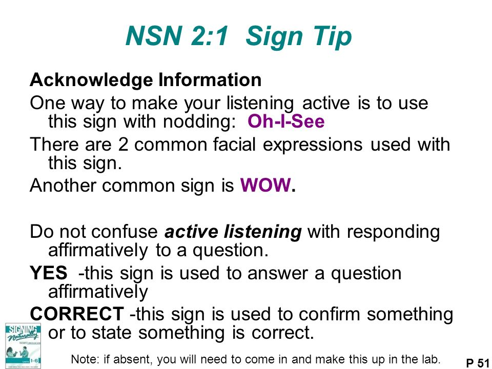 NSN 2:1 Sign Tip Acknowledge Information