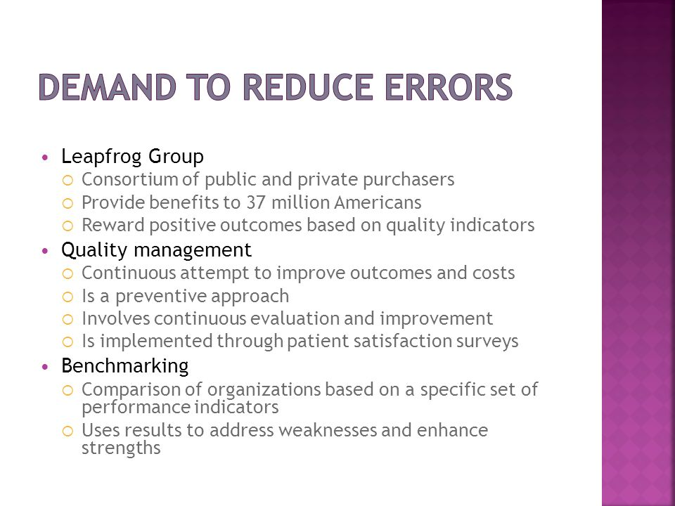 Demand to Reduce Errors