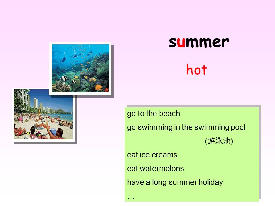 summer hot go to the beach go swimming in the swimming pool (游泳池)