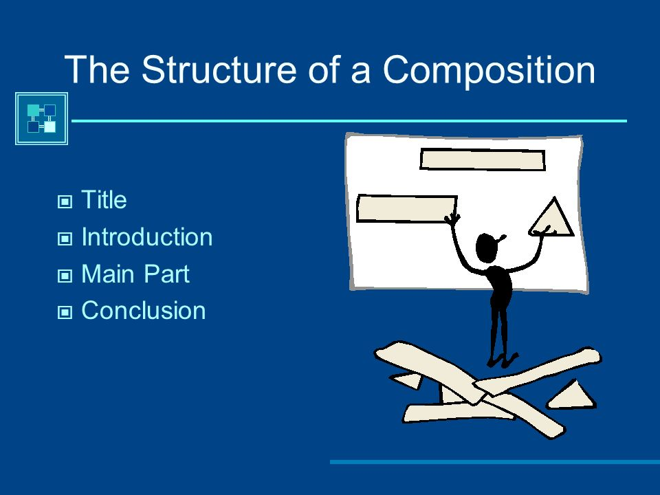The Structure of a Composition