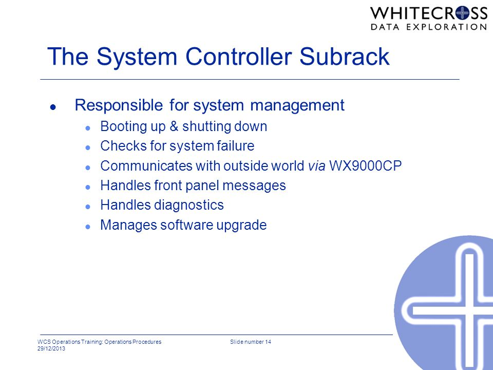 The System Controller Subrack