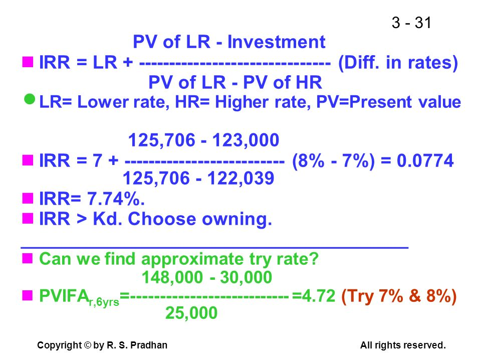 IRR = LR + ------------------------------- (Diff. in rates)