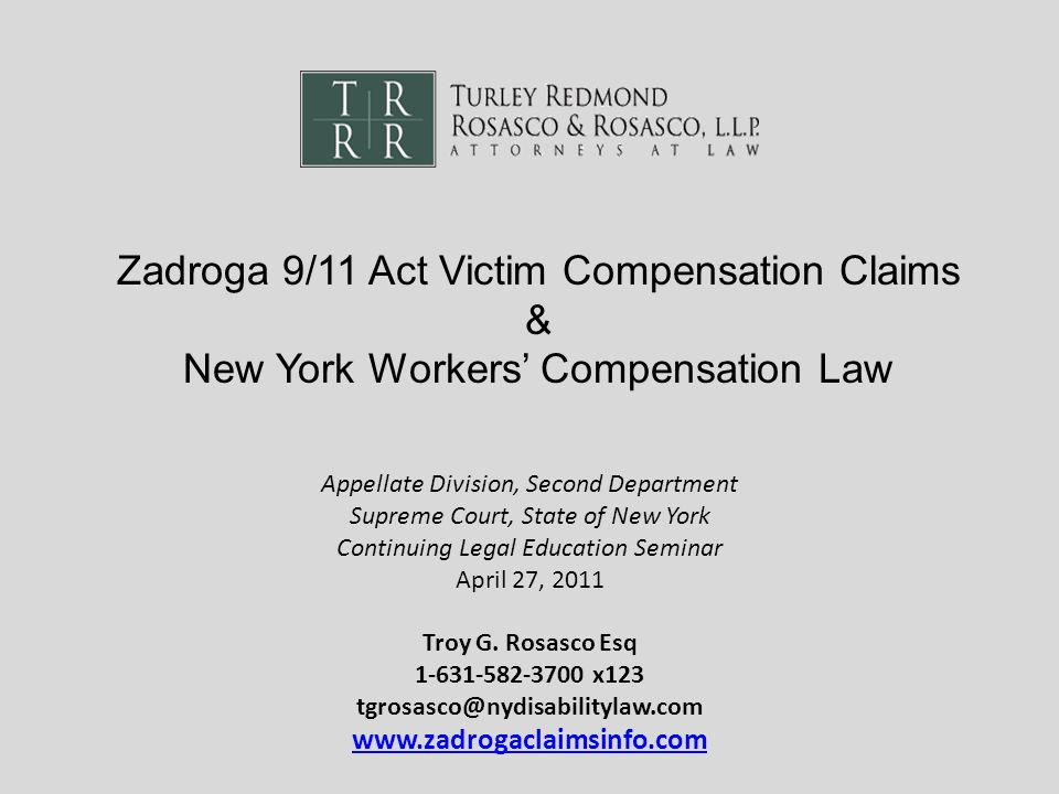 Zadroga 9/11 Act Victim Compensation Claims & New York Workers' Compensation Law
