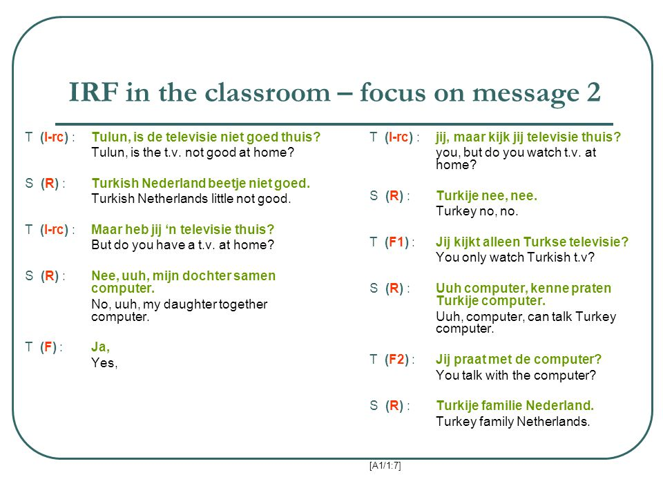 IRF in the classroom – focus on message 2