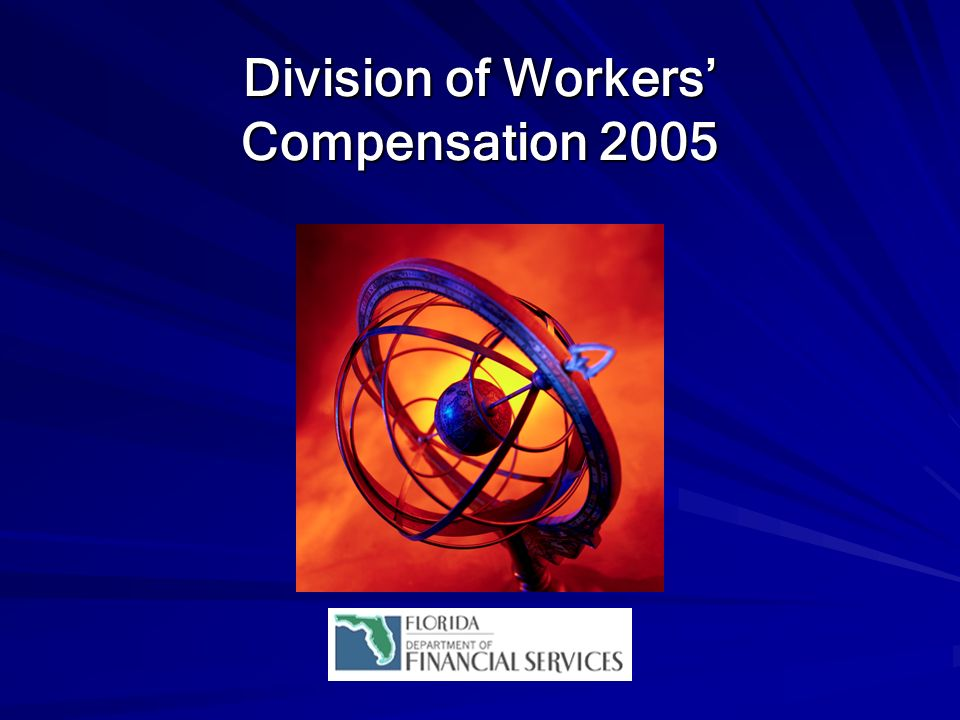 Division of Workers' Compensation 2005