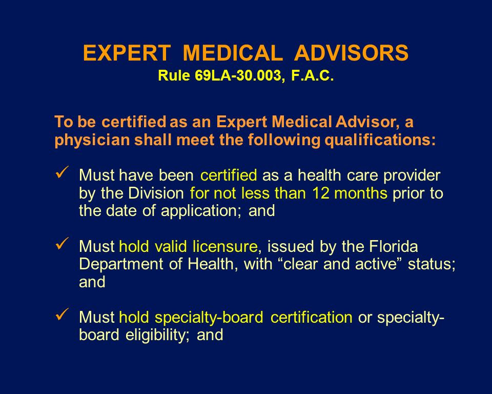 EXPERT MEDICAL ADVISORS Rule 69LA-30.003, F.A.C.
